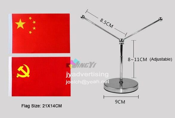 Adjustable Pole Y Mode Quality Mini Car Flag Stand