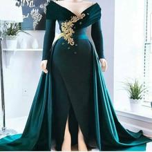 Emerald Green Long Sleeves Evening Dress Detachable Skirt V-Neck Off the Shoulder Gold Beaded Arabic Prom Formal Dresses