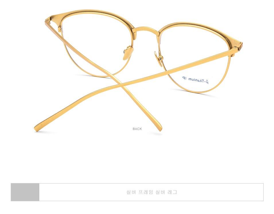 fonex-865---korean_08