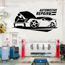 Fun Auto Repair Wall Sticker Pvc Removable Living Room Bedroom Stickers Waterproof Wallpaper