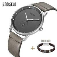 BAOGELA marca de lujo superior reloj de cuarzo para hombre con correa de cuero relojes simples para hombre reloj de moda ultrafino de negocios reloj de moda similar