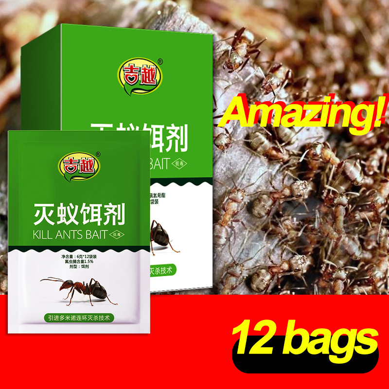 12 Pcs Ant Trap Food Powder Non-toxic Poison Killing Bait Ants Nest Farm Trap Repellent Repeller Pest Control Destroy Ant Killer