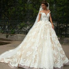 Vintage A-line Marriage W Dresses With Long Train Floor-length Princess Bridal wedding Dress