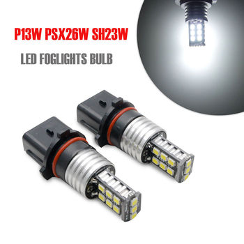 2шт P13W лампа 16 Вт светодиодный противотуманный дневной ходовой светильник DRL для Audi A4 B8 супер яркий