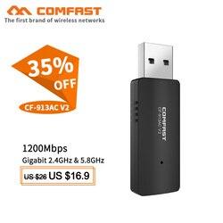 COMFAST AC1200 1200M 802.11AC laptop dwuzakresowy 2.4G + 5Ghz USB bezprzewodowy/WiFi AC gigabit Adapter Adaptador Wi Fi odbiornik/nadajnik