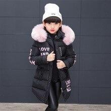 Jaqueta de inverno para meninas, jaqueta de algodão grossa para crianças, jaqueta acolchoada meninas meninas