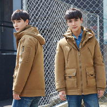 Men s Winter Jacket Thick White Down Padded Super Warm Down Coats Men Winter Casual Down