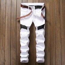 Высокого Качества для Мужчин ПУ Кожаные Байкерские Джинсы Роскошные мужские Джинсовые Брюки Мода Марка Stripes Тонкий Прямой Молния Белый Мужская джинсы