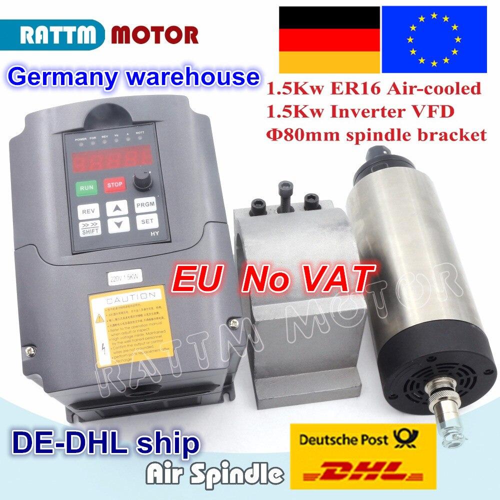 EU ship/free VAT 1.5KW Air-cooled spindle motor 80x200mm ER16 & 1.5KW VFD 220V inverter & 80mm clamp aluminium bracket