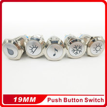 цена на 19mm Latching Push Button Switch Car Auto LED laser Music Air conditioning refrigeration