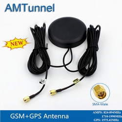 GSM Antenna GSP receiver antenna GPS antenna SMA male with 3m cable dual band external antenna