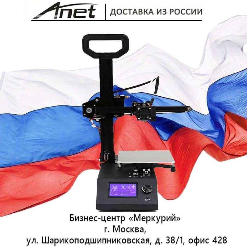 Anet A9 3D Imprimante De Haute Précision Imprimante 3D/PLA filament en plastique comme cadeaux/expédition de Moscou