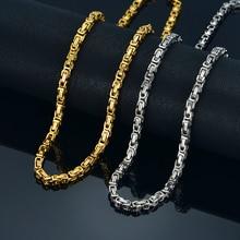 Men's Gold Chain Necklace 20