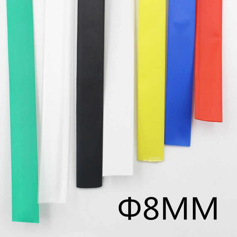 (1 เมตร/ล็อต) เส้นผ่านศูนย์กลางภายใน 8 มม.สีดำความร้อน/ความร้อนหดท่อสี: สีดำสีแดงสีฟ้าสีเขียวสีเหลือง