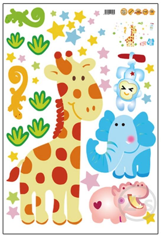 Zs Sticker safari Wall Sticker for Kids Room animals Home Decor ...