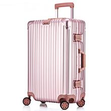 20 INCH 2024# All aluminum magnesium alloy rose gold rod metal universal wheel travel box male and female trunk 20 boa