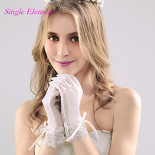Vintage Lace Bridal Gloves with Fingers Exquisite Wedding Wrist Length Ivory Accessory In Stock