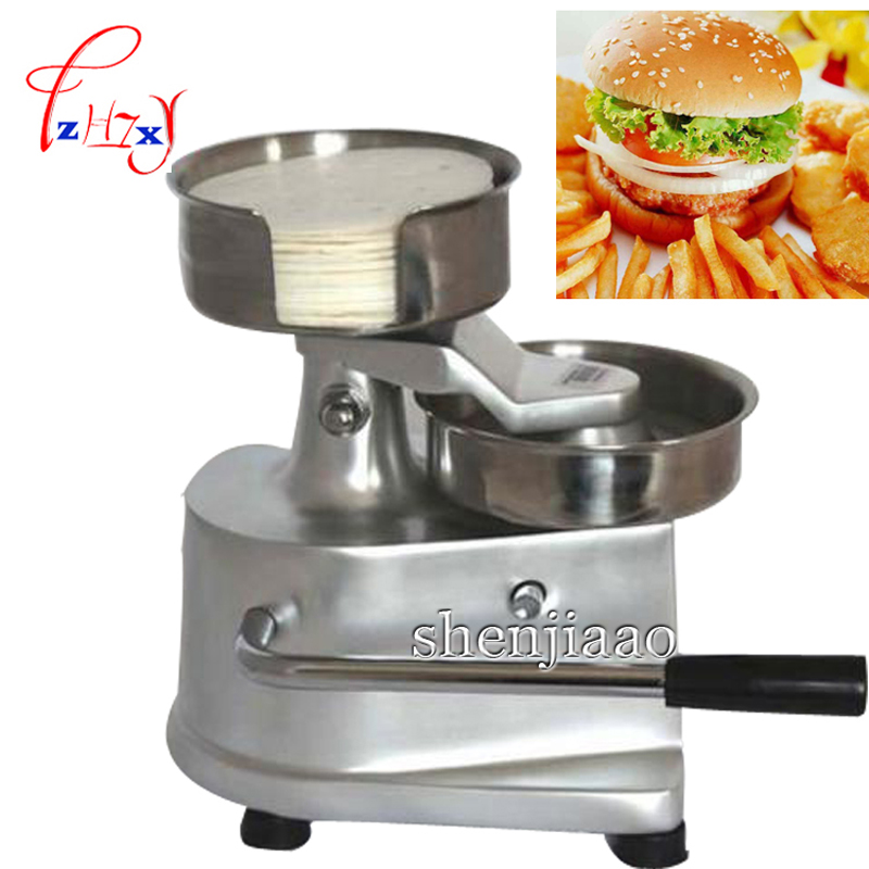 Stainless Steel  Burger Print HF-130  Manual Burger Patty Maker, Hamburger Mold, Burger Press Machine 1pc 130 MM