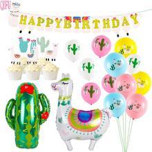 QIFU Alpaca Ballon Set Happy Birthday Party Decoration Kids Paper Flowers Wall Accessories