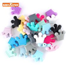 Keep&grow 10Pc Silicone Beads Crown Baby Products Teething T