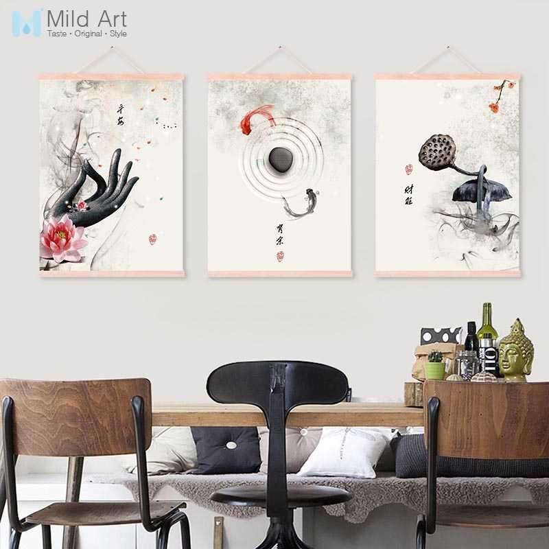 Watercolor Chinese Buddha Fish Lotus Wooden Framed Posters Print Oriental Zen Wall Art Pictures Home Deco Canvas Painting Scroll