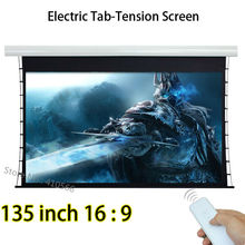 Large Cinema Front Projection Screen 135-inch 16:9 Projector Screen With Knob Tension 12V Trigger