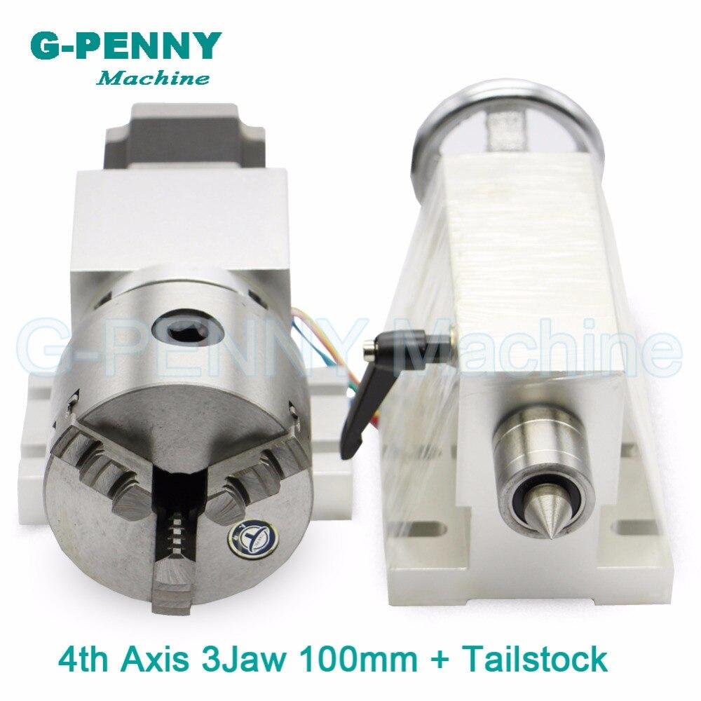 3 Jaw 100mm 4th Axis kit Nema23 Gapless harmonic gearbox Tailstock CNC Shaft size 30mm inside