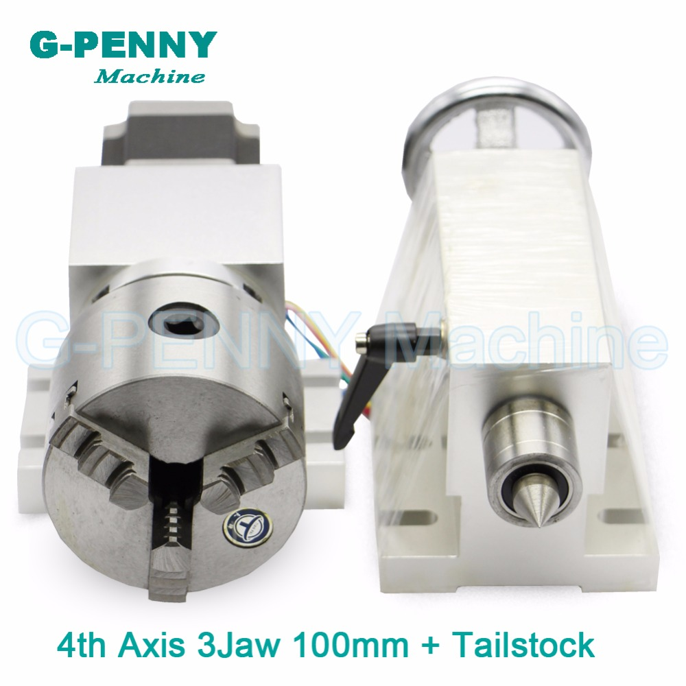 3 Jaw 100mm CNC 4th Axis CNC dividing head/Rotation Axis kit Nema23 Gapless harmonic gearbox + Tailstock CNC woodworking machine 4 axis cnc kit  nema23 3a 270 oz in