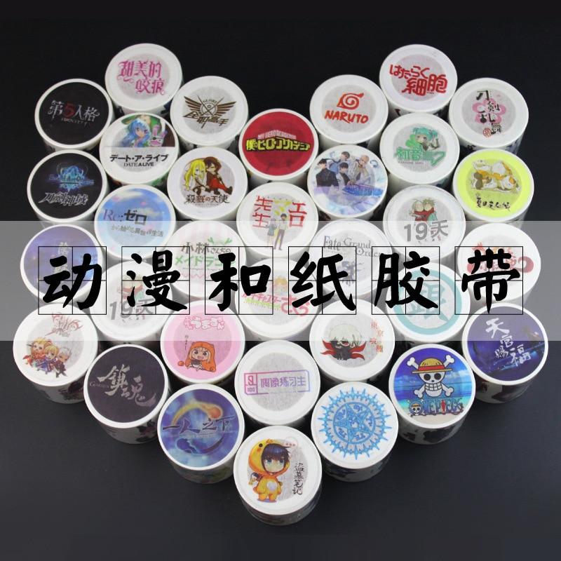New 4cm*5m Japanese Anime Series Washi Tape Adhesive Tape DIY Decorative Scrapbooking Label Sticker