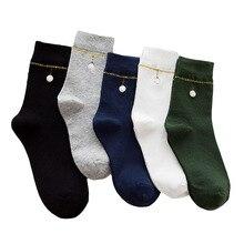 Japanese New Arrival Fashion Fall Harajuku Socks Cotton Embroidery Hosiery Women Vintage Breathable Christmas Sock Lot 10 Pairs