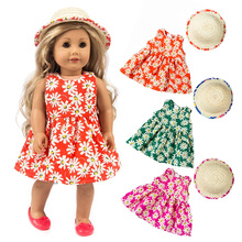 Doll Clothes Fit 18 inch 40cm-43cm Born New Baby Unicorn Pink Red Yellow And Blue Straw accessories For Gift