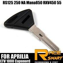 Мотоцикл Uncut пустой ключ для Aprilia ETV 1000 Caponord RS125 250 на Mana850 RXV450 55 лезвие Ключи Кольца ETV-1000 RXV-450
