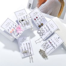 2019 Special Offer Sale Spike Version Set Earrings Simple 100 Sets Of Long Pearl Fringed A Variety Of Combinations Of One-week цены онлайн
