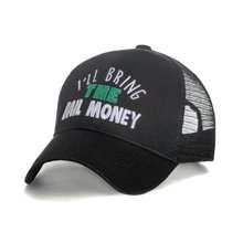 Fashion Letters Embroidery Baseball Caps Women Ponytail Snapback Hip Hop Hat Summer Mesh Hat I'll Bring The Alcohol/Bail Money trendy gauze bowknot decorated letters embroidery baseball hat for women