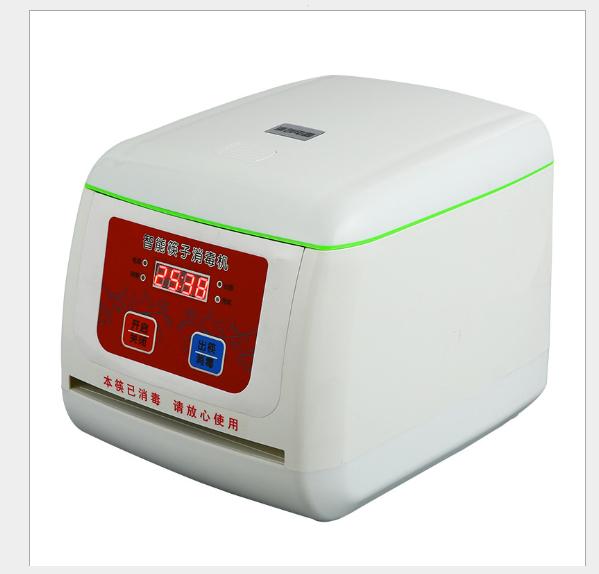 Chopsticks Disinfection Machine Computer Fully AutomaticIntegrated Kitchen Appliance Household Tools Ozone