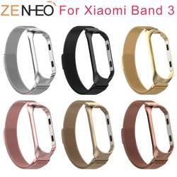 Браслет для xiaomi mi Band 3 ремешок для спортивных часов Часы Band mi lanese Loop ремешок для xiaomi mi band 3 Аксессуары mi band 3 ремешок
