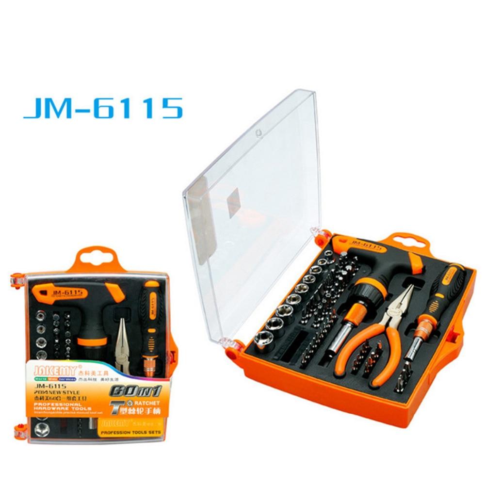 Jakemy JM-6115 60 in 1 Screwdriver Set Multi-function Tools Demolition Kit Multi Household Repairing Screwdriver Set jakemy jm 6092b 58 in 1 screwdriver set