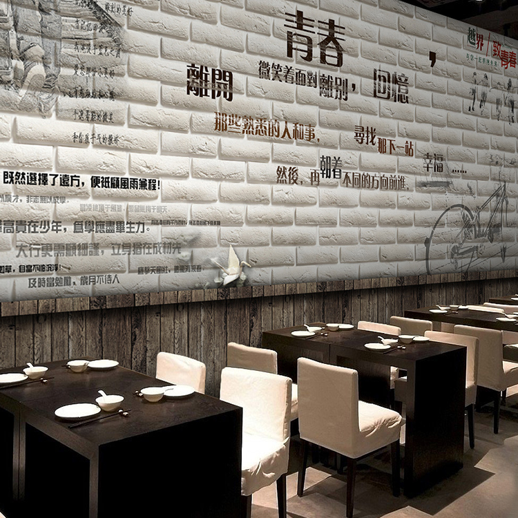 3D photo wallpaper custom 3D cement brick wall graffiti style wallpaper mural hotpot gym Cafe lounge wallpaper цена и фото