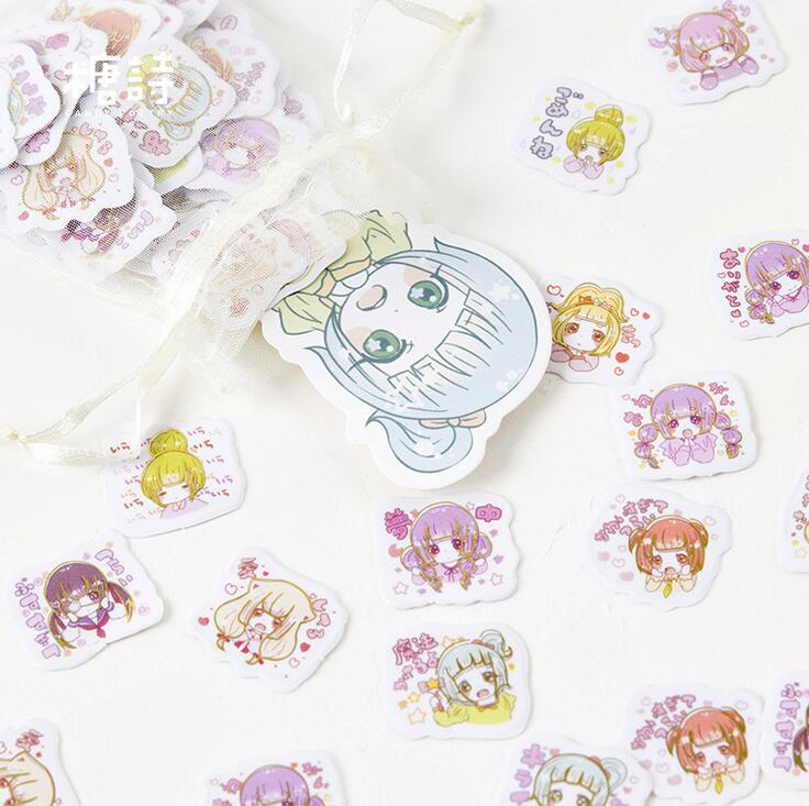 Little Amazing Girl Organza Bag Decorative Stickers Adhesive Stickers DIY Decoration Craft Scrapbooking Stickers alive for all the things are nice stickers adhesive stickers diy decoration stickers