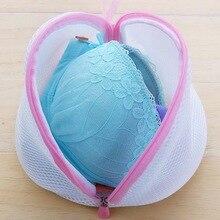 2019 faltbare Reißverschluss Mesh Wäsche Waschen Taschen für Feinwäsche Dessous Socken Unterwäsche Waschmaschine Schutz Net Mesh Tasche
