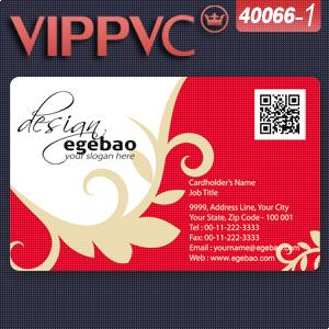 a40066-1 white plastic  PVC cards    business card template