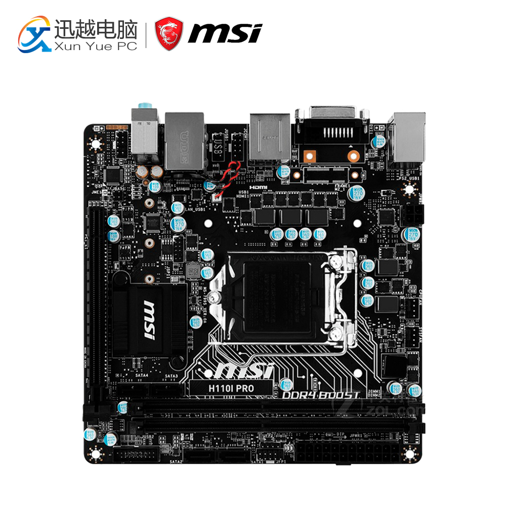 MSI H110I PRO Desktop Motherboard H110 Socket LGA 1151 i3 i5 i7 DDR4 32G SATA3 USB3.0 Mini-ITX msi msi h110i pro intel h110 lga 1151
