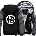 Dragon Ball Z Anime Goku DBZ kame Kanji Costume Saiyan thicken fleeve hoodie jacket coat