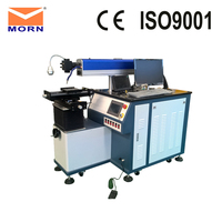 Good quality YAG 200W 400W laser welding machine with CCD camera