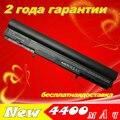 Batería del ordenador portátil a32-u36 jigu u44 u82 u82u a41-u36 a42-u36 para asus u36 u32 u36j u36jc u36s u36sg series