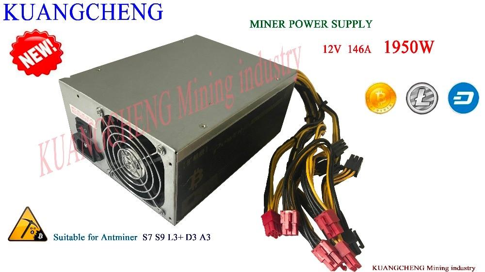 Kuang Cheng BTC LTC DASH minero potencia MAX salida 1950 W 12 V 146A adecuado para ANTMINER S7 S9 L3 + D3 A3 Baikal X10 gigante-B