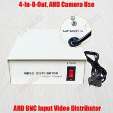AC 110 V AC220V 4 в 8 из AHD BNC разъем AHD видеораспределитель 4-8CH видео разветвитель для аналогового HD CCTV безопасности Камера Системы