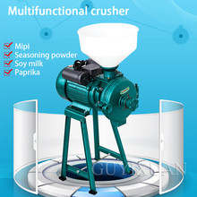 Grinding-Machine Multi-Function Electric 220V Poultry-Feed