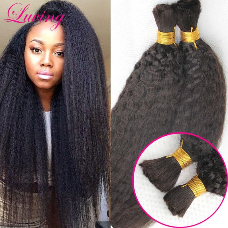 Brazilian Kinky Straight Bulk Hair For Braiding Human Braiding Hair Bulk Natural Black 2Pcs Corase Yaki Braiding Hair Extensions