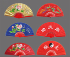1 PC New Bamboo High-grade Double Sided Tai Chi Performance Fan Red/Golden/Black Martial Arts Fan Kung Fu Fans Free Shipping